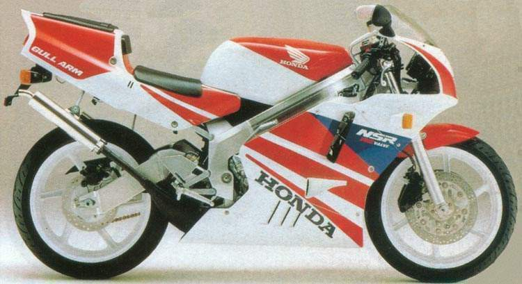 Honda NSR250R manual de taller y mecanica